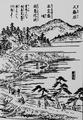 ŌShinohara in Yasu from Ōmi-meisyo-zue.png