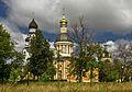 Ансамбль Никольской,Покровской и Христорождественской церквей на Рогожском кладбище - panoramio.jpg