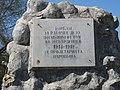 Братская могила героев Гражданской войны в Комсомольском саду Волгограда 001.JPG