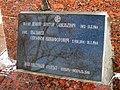 Братська могила радянських воїнів Грузьке табличка.jpg