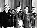 В.В. Зубов 1979.jpg