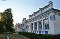Германівка. Двокласне училище. 1909 рік побудови.jpg