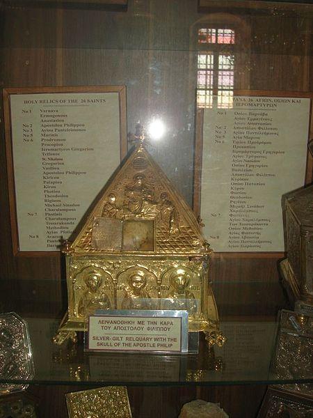 File:Голова апостола Пилипа.JPG
