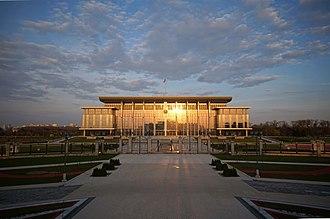 Independence Palace, Minsk - Independence Palace