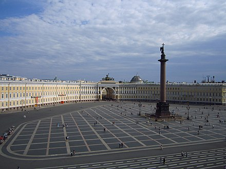 Palace Square backed by the General staff arch and building, as the main square of the Russian Empire it was the setting of many events of historic significance Dvortsovaia ploshchad' Sankt-Peterburga. Vid iz Ermitazha..JPG