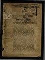 Доклад управы оч.Козл.уезд.зем.сент. сессии 1906г.об учрежден 1906 63.pdf