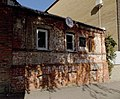 Дом в котором в жили архиепископы Курские и Обоянские Дамиан и Онуфрий Курск ул Челюскинцев 10 (фото 3).jpg