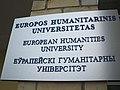 Еўрапейскі гуманітарны універсітэт. Шыльда.JPG