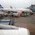 Женева (Швейцария) Аэропорт - panoramio.jpg