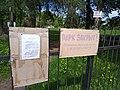 Закрытый парк в Петровске.jpg