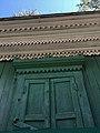 Здание бывшего жилого дома Д.С. Новаковского год постройки нач.1900-х памятник архитектурыIMG 8729.jpg