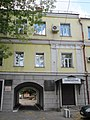 Здание на ул Некрасова 17 Саратов.jpg