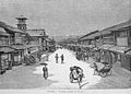 Киото, главная улица, 1891.jpg