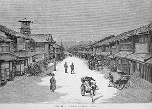 Киото, главная улица, 1891