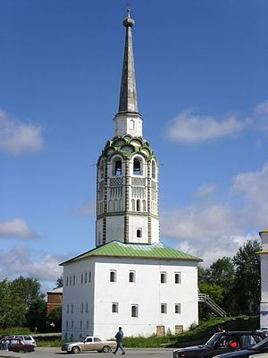 Babinov Road - The Solikamsk Belltower was the starting point of the Babinov Road