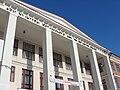 Коряжемский культурно-досуговый центр. Надпись на фасаде.JPG