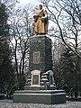 Краматорск, памятник в начале проспекта Мира.jpg