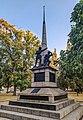 Кропивницький Пам'ятник радянським воїнам-визволителям (Театральна площа).jpg