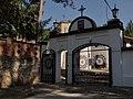 Манастир Св. Роман 22.jpg