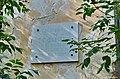Мар'янське. Колишня садиба Лук'яновича, де жив Т.Г.Шевченко в 1845 р. Меморіальна дошка.jpg
