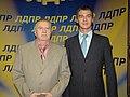 Михаил Дегтярев с лидером ЛДПР Владимиром Жириновским.jpg