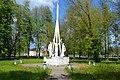 Монумент «Космоновты» (Шатура).JPG