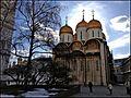 Москва. Кремль - panoramio (18).jpg