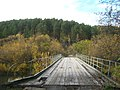 Мост через Ушайку на Степановке №1 - IMG 0720.jpg
