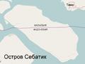 Остров Себатик.png