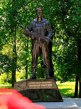 Цена фото на памятник ростов 40 памятники в ярославле цены Обнинск