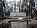 Памятный знак улица Киевская 01.jpg