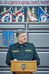 Президент України Петро Порошенко привітав молодих офіцерів з випуском 265 (16944767981).jpg