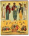 Происхождение Честных Древ Креста Господня.jpeg