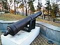 Пушка Екатеринбургского завода 1803 год фото1.JPG