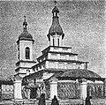 Смоленская церковь в Астрахани.jpg