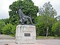 Смоленск. Памятник Михаилу Микешину..JPG