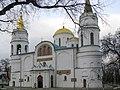 Спасо-Преображенський собор Чернігів 3.jpg