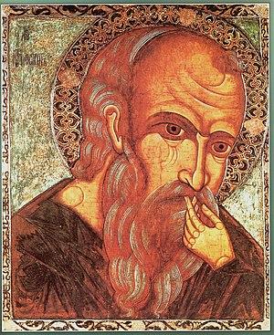 John the Apostle cover