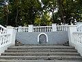 Сходи паркові, Кам'янець-Подільський.jpg