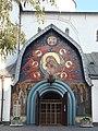 Троїцький собор Почаївської лаври 1.jpg