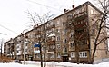 Уфа · Улица Сергея Вострецова, 1 Интернациональная улица, 165.jpg