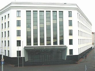 Belarusian State University - Faculty of Physics
