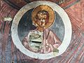 Фреска на Христос во Убого.jpg