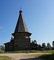 Церковь Дмитрия Солунского 02.jpg