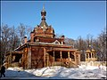 Церковь Тихона Задонского - panoramio.jpg