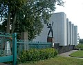 Чернігів. Музей М.М.Коцюбинського.JPG