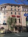 Հյուրանոց «Արմենիա» (7).JPG