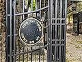שער כניסה ראשית לקבר רמבם טבריה.jpg