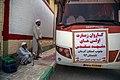 ثبت نام و اعظام افراد از مناطق محروم جنوب کرمان به زیارت شهر مشهد Pilgrimage in Iran- Kerman 18.jpg