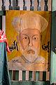 جامع ابن النفيس -الرحمانيه (10).jpg